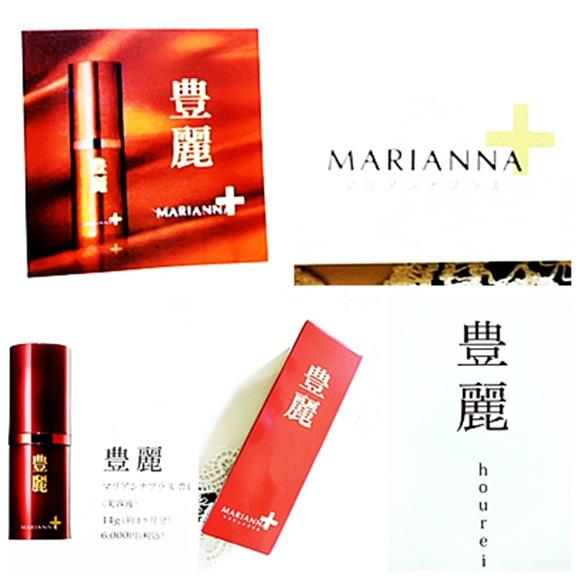 mariannaplus (2)