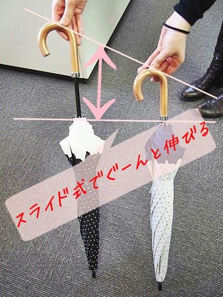 bellemaison-parasol (2)