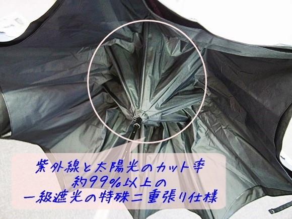bellemaison-parasol (6)