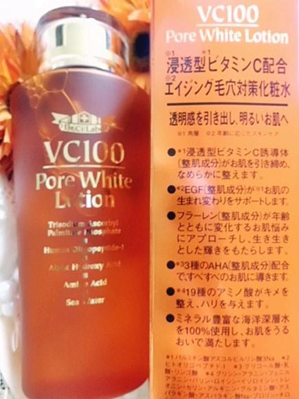 ci-labo-vc100lotion (7)