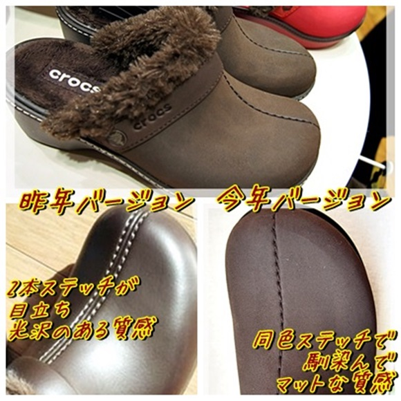 crocs-cobbler-buffed-lined-clog