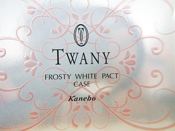 kanebo-twany (1)