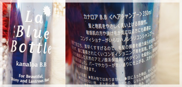 la-blue-bottle (2)