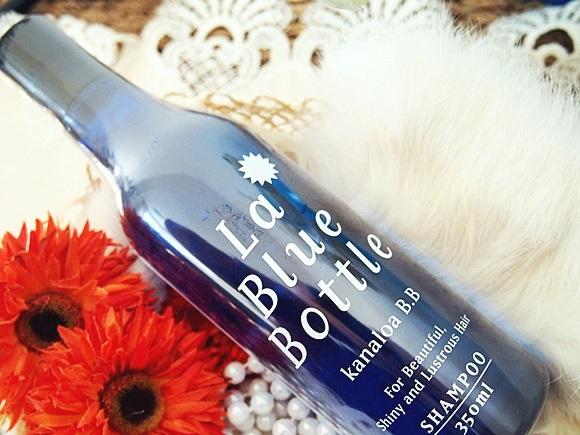 ノンシリコンで優しく美髪に!シネックスインフォテック La Blue Bottle
