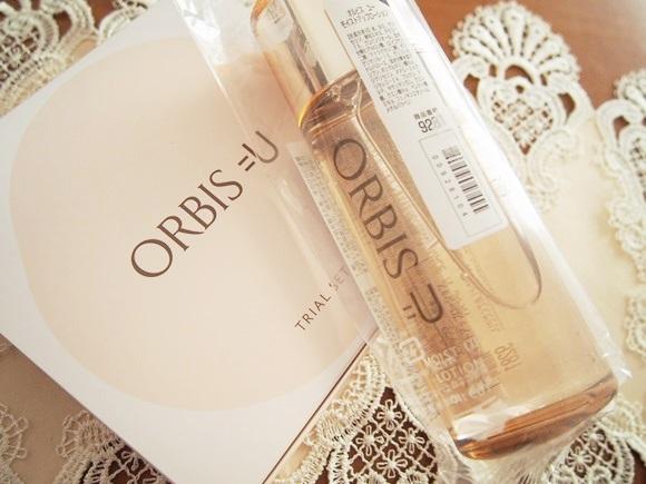 orbis-u (29)