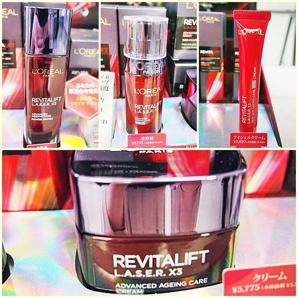 revitalift-laser (15)