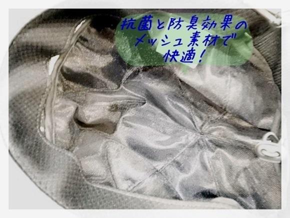 bellemaison-casket (5)