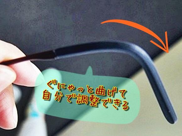 bellemaison-sunglasses (5)