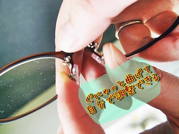 bellemaison-sunglasses (6)