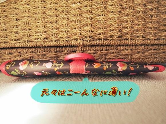 felissimo-collection-bag (10)