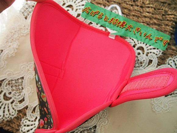 felissimo-collection-bag (1)
