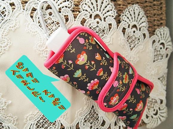 felissimo-collection-bag (15)