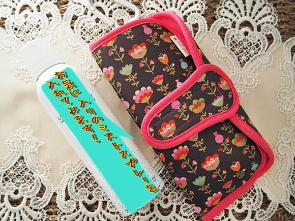 felissimo-collection-bag (16)