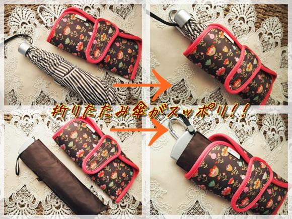 felissimo-collection-bag (24)