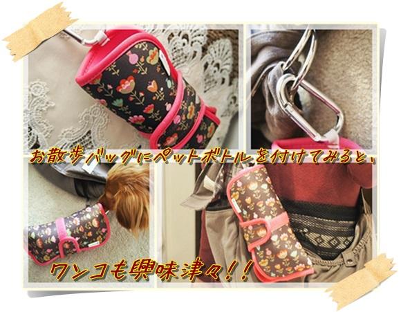felissimo-collection-bag (5)
