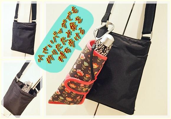 felissimo-collection-bag (6)