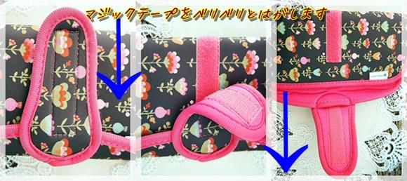 felissimo-collection-bag (8)
