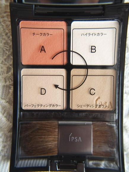 ipsa-facecolor(7)