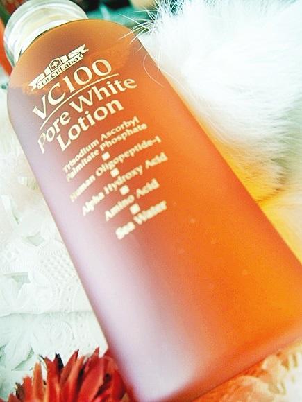 ci-labo-vc100porewhitelotion (8)