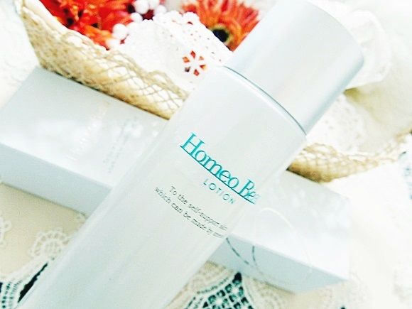 homeobeau-lotion (2)