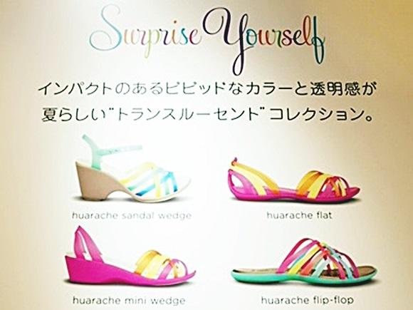 huarache sandal wedge w (2)