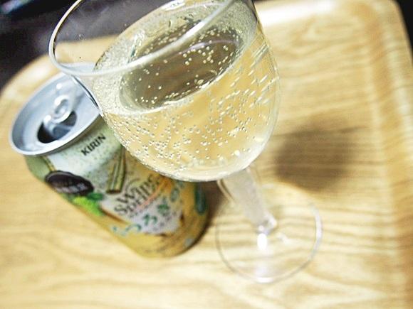kirin-winespritzer (3)