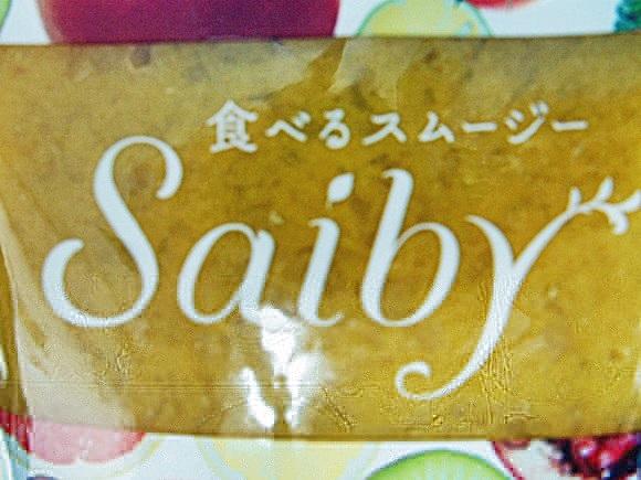 saiby (5)