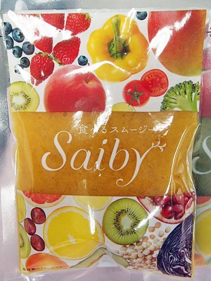 saiby (9)