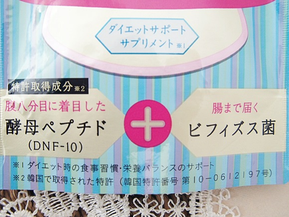 shiseido (4)