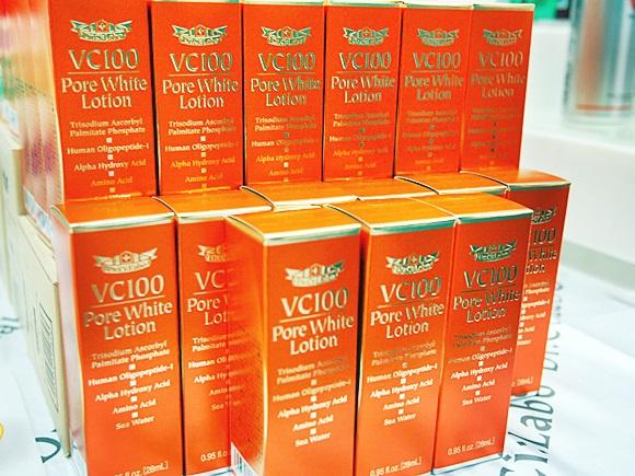 ci-labo-vc100porewhitelotion-2