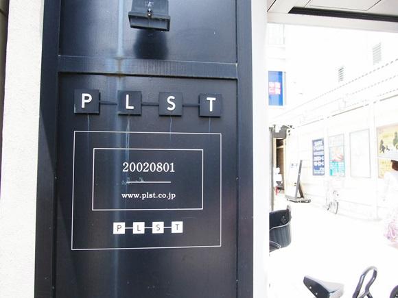 plst (4)