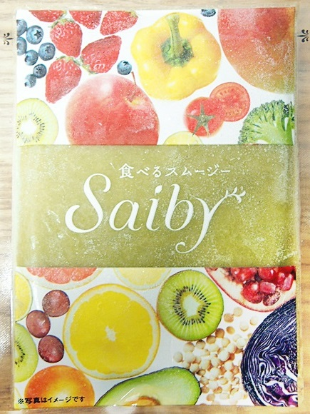 saiby-green (2)