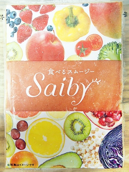 saiby-orange (2)