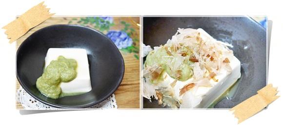 saiby-tofu1
