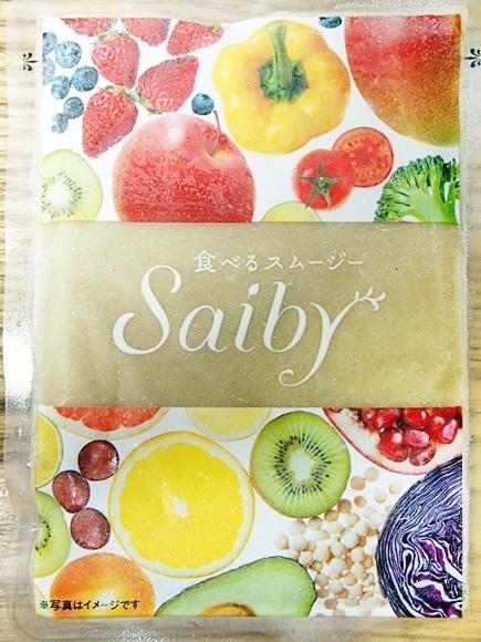 saiby-white (2)