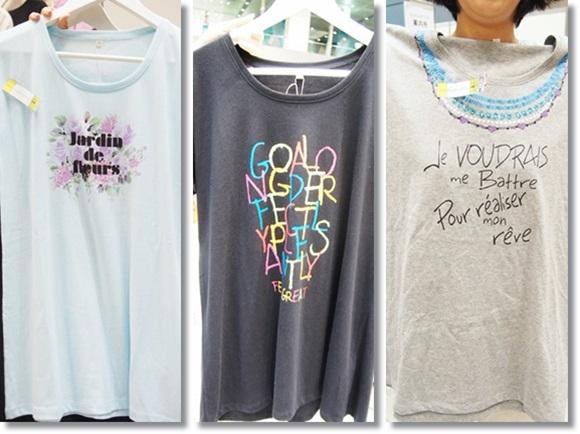 ベルメゾン プリントチュニックTシャツを何枚も欲しくなる
