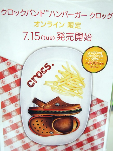 crocband-hamburger-clog