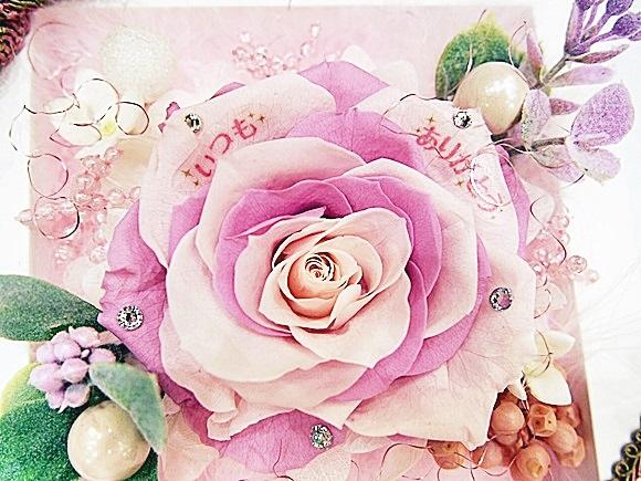e87-flower-letter-rose (3)