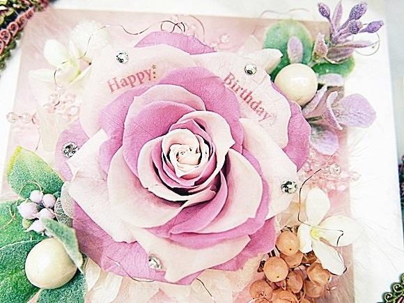 e87-flower-letter-rose (4)