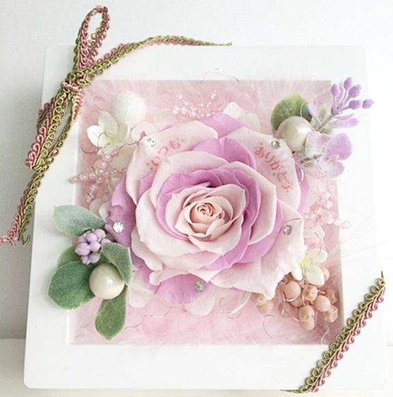 e87-flower-letter-rose
