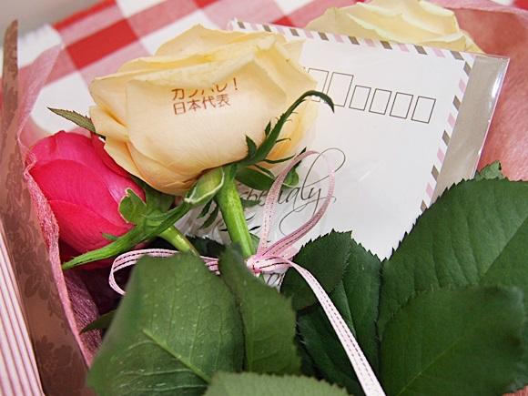 e87-letter-rose (4)