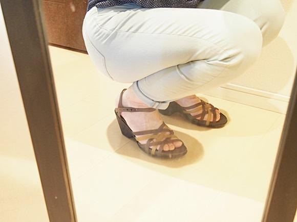 plst-pants (3)