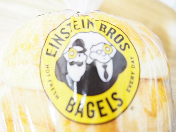 Costco-bagel (5)