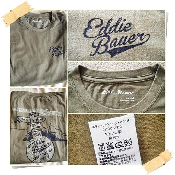 eddie-bauer-tshirts  (6)