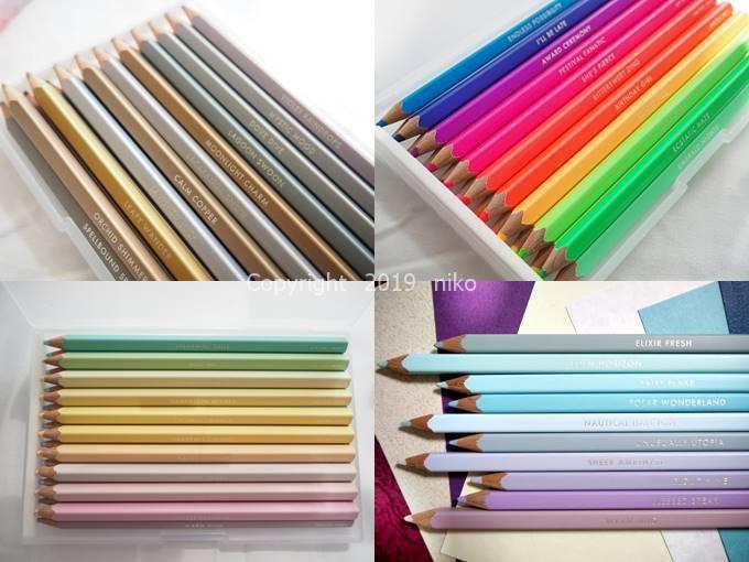 500色鉛筆 蛍光 メタリック