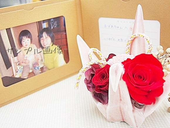 世界で一つの想いが伝わる画像付きメッセージカードをお花と一緒に