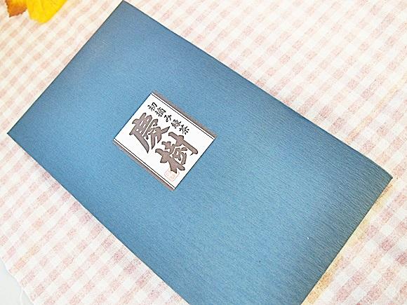 hibiyakadan-messagecard (4)