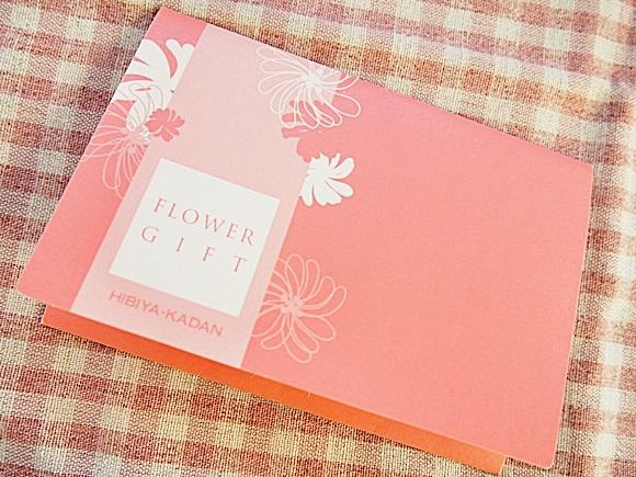hibiyakadan-messagecard (9)