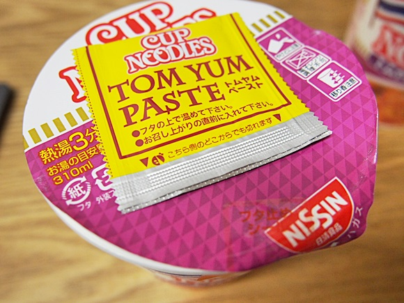 nissin-cupnoodle-tom-yum-goon (10)