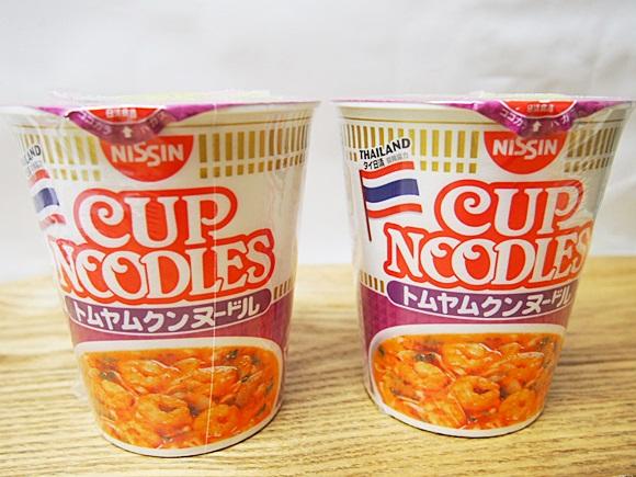 nissin-cupnoodle-tom-yum-goon (4)